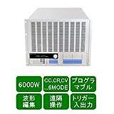 プログラマブル直流電子負荷装置6000W 【M9718】 240A 150V