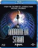 アンドロメダ… Blu-ray