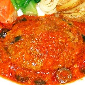 ハンバーグ トマトソースdeハンバーグ