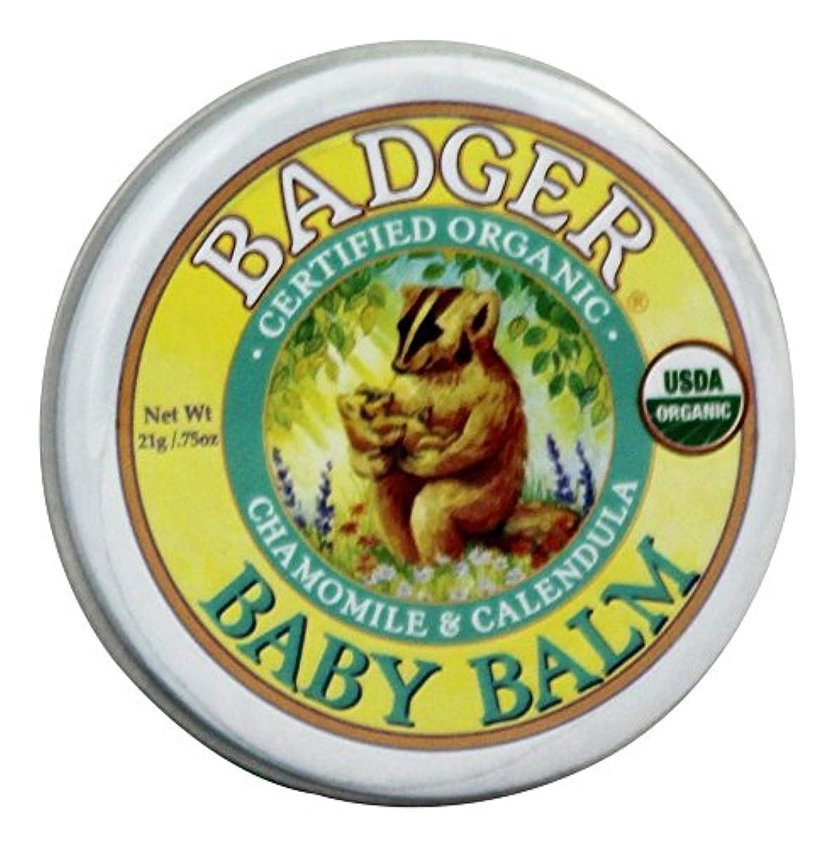 参加する呼び出す危険Badger - 赤ん坊の香油のChamomile及びCalendula - 0.75ポンド [並行輸入品]