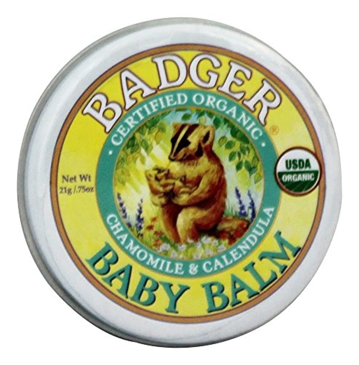 マント裁判所挽くBadger - 赤ん坊の香油のChamomile及びCalendula - 0.75ポンド [並行輸入品]
