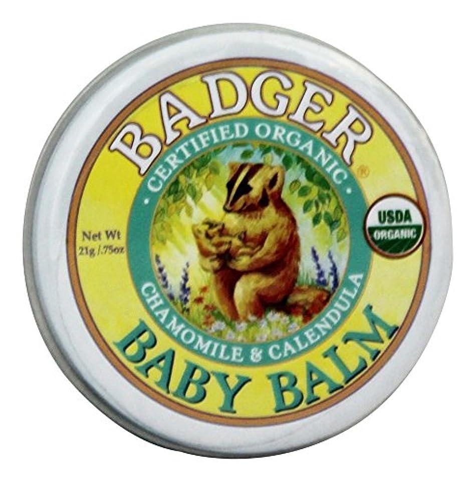 喪染色不忠Badger - 赤ん坊の香油のChamomile及びCalendula - 0.75ポンド [並行輸入品]