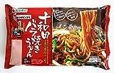 高砂食品 【B-1グランプリゴールド受賞】十和田バラ焼きうどん ご家庭用6食入