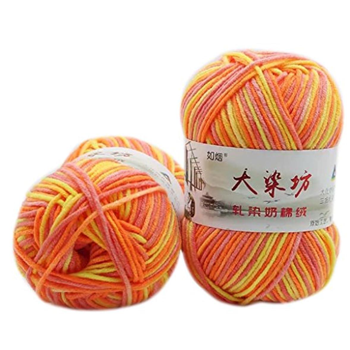 プログラムペインティング戻すKofun 編み糸, 5ストランドミルクコットン編み糸厚いかぎ針編みウォーマーベビーセータースカーフ オレンジ