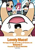 いとしのムーコ(7) (イブニングコミックス)