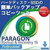 Paragon Backup & Recovery 16 Professional Amazon|ダウンロード版