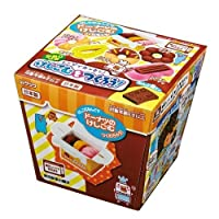 1 X DIY eraser making kit to make yourself donut eraser by Kawaii