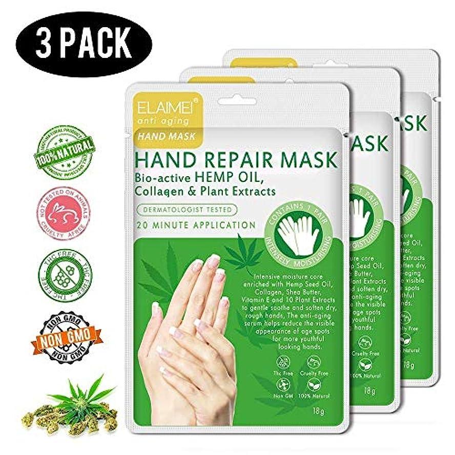 詳細なボトルネックダニハンド皮マスク3パック、ハンドマスクスパ手袋は、ラフスキンの手を乾燥させ、女性の男性のための乾いた鈍い肌を補充するために潤いを与える手手袋