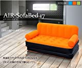 SOFA 座面 スライド ベッド 2WAY仕様 空気で膨らむソファ 上質 2人掛け 読書 映画鑑賞 リビング 家具 エアーソファーベッド17 (グリーン)