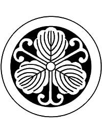 家紋シール 張り紋 黒紋付用 nkp 日向紋 3.9cm 6枚組 丸につる柏
