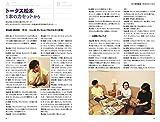 ブルース&ソウル・レコーズ2019年12月号  No.150 画像