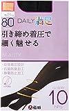 (デイリーマンゾク)fukuske(フクスケ) デイリー満足 80デニール 着圧タイツ 1×2 790-1631 971 ナイトグレー L2L(ヒップ:90-103cm、身長:155-170cm)
