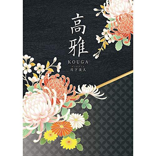 カタログギフト 100600円コース 高雅 月下美人