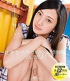 辻本杏ベストコレクション8時間 vol.2だよ!  (ブルーレイディスク) teamZERO [Blu-ray]