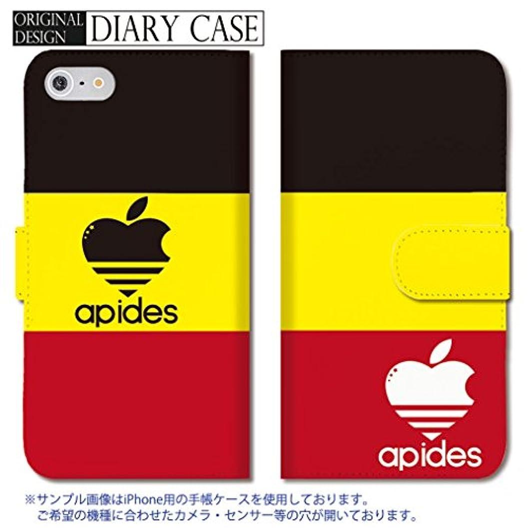 幸福つかむ苦味301-sanmaruichi- iPhone XR 手帳型 PUレザー iPhone xr ケース 手帳型 おしゃれ 国旗 イタリア ドイツ フランス 手帳ケース