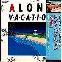 ロング・バケイション  A LONG VACATION  [1981 Original Analog LP]