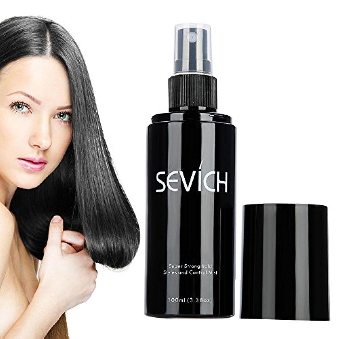誤解するスリラー光沢スプレーヘア育毛剤、スプレーヘアケアケラチン繊維 黒と濃密になる 男女兼用 100ml