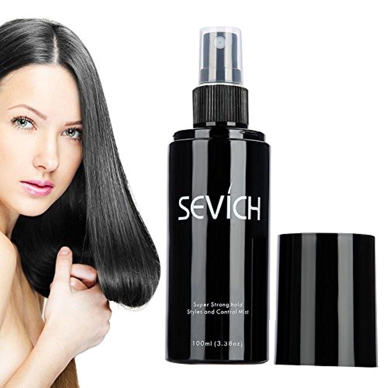 ゼリーバーベキュー要件スプレーヘア育毛剤、スプレーヘアケアケラチン繊維 黒と濃密になる 男女兼用 100ml