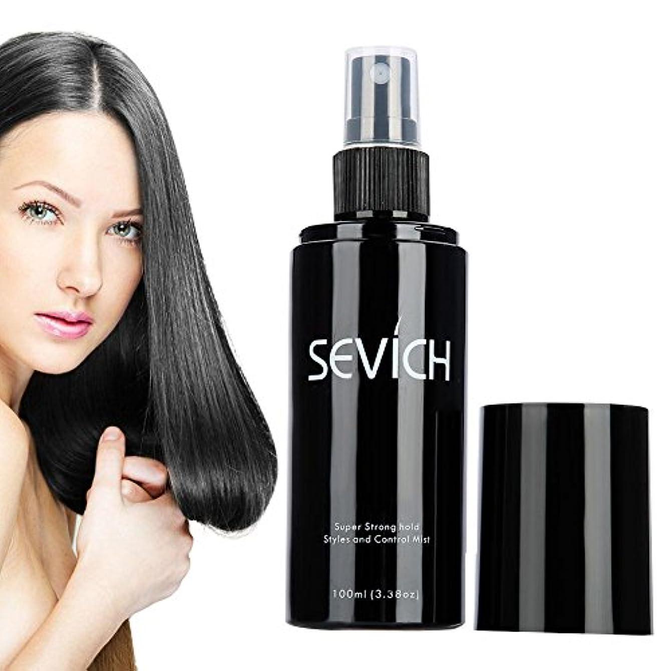 ネズミキウイレーニン主義スプレーヘア育毛剤、スプレーヘアケアケラチン繊維 黒と濃密になる 男女兼用 100ml