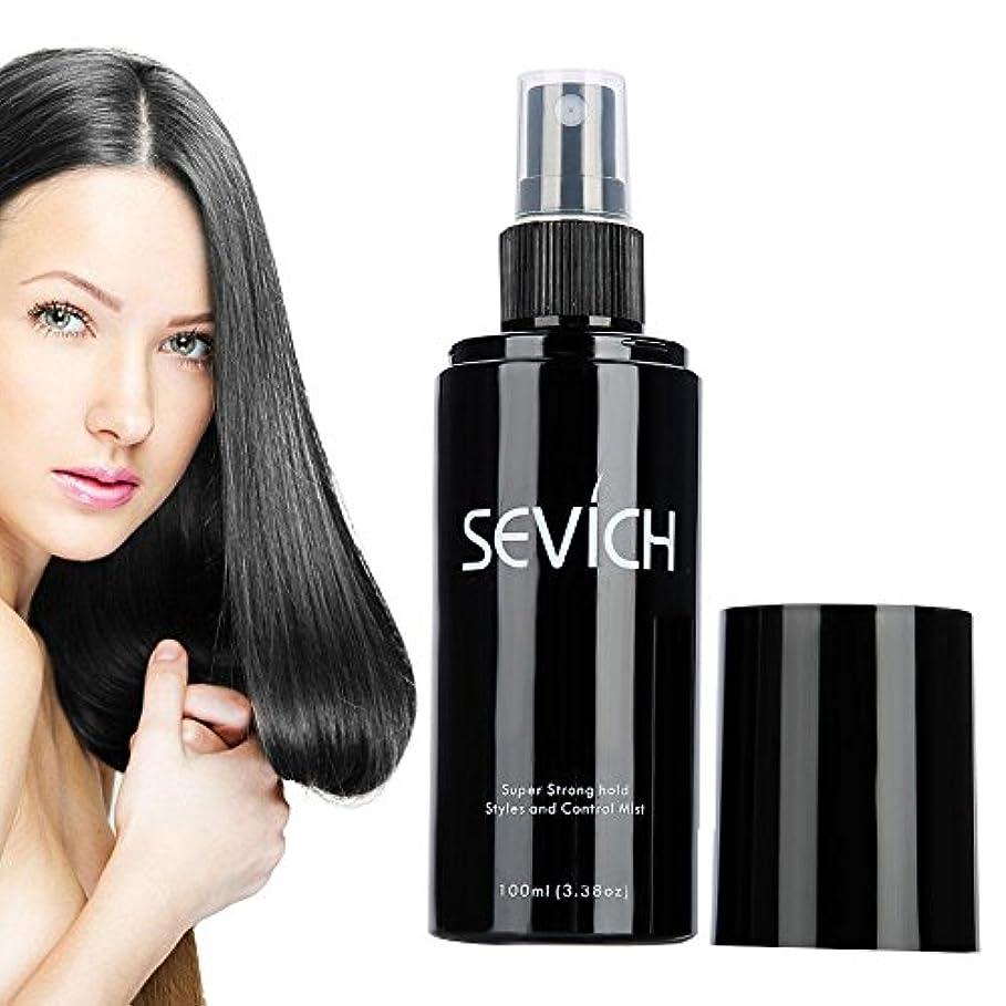 スプレーヘア育毛剤、スプレーヘアケアケラチン繊維 黒と濃密になる 男女兼用 100ml