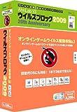 V3 ウィルスブロック インターネットセキュリティ 2009 20thアニバーサリー