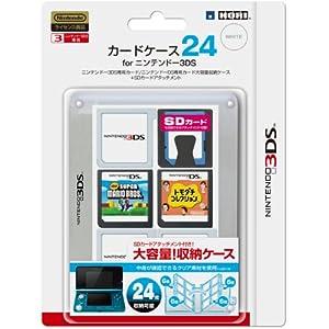 任天堂公式ライセンス商品 カードケース24 for ニンテンドー3DS ホワイト