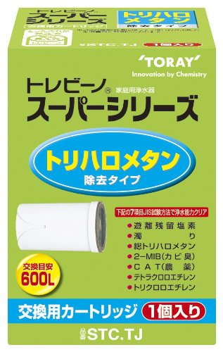 浄水器 トレビーノ スーパーシリーズ 交換用カートリッジ 1個入り STC.TJ