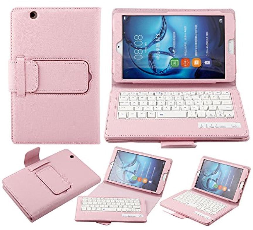 ダンス受ける冷蔵する【E-COAST】NTTドコモ dtab Compact d-01J /Huawei MediaPad M3 8.4専用Bluetoothキーボードケース ワイヤレスキーボードカバー 高品質 分離可能 US配列 スタンド可能 保護ケース (ピンク)