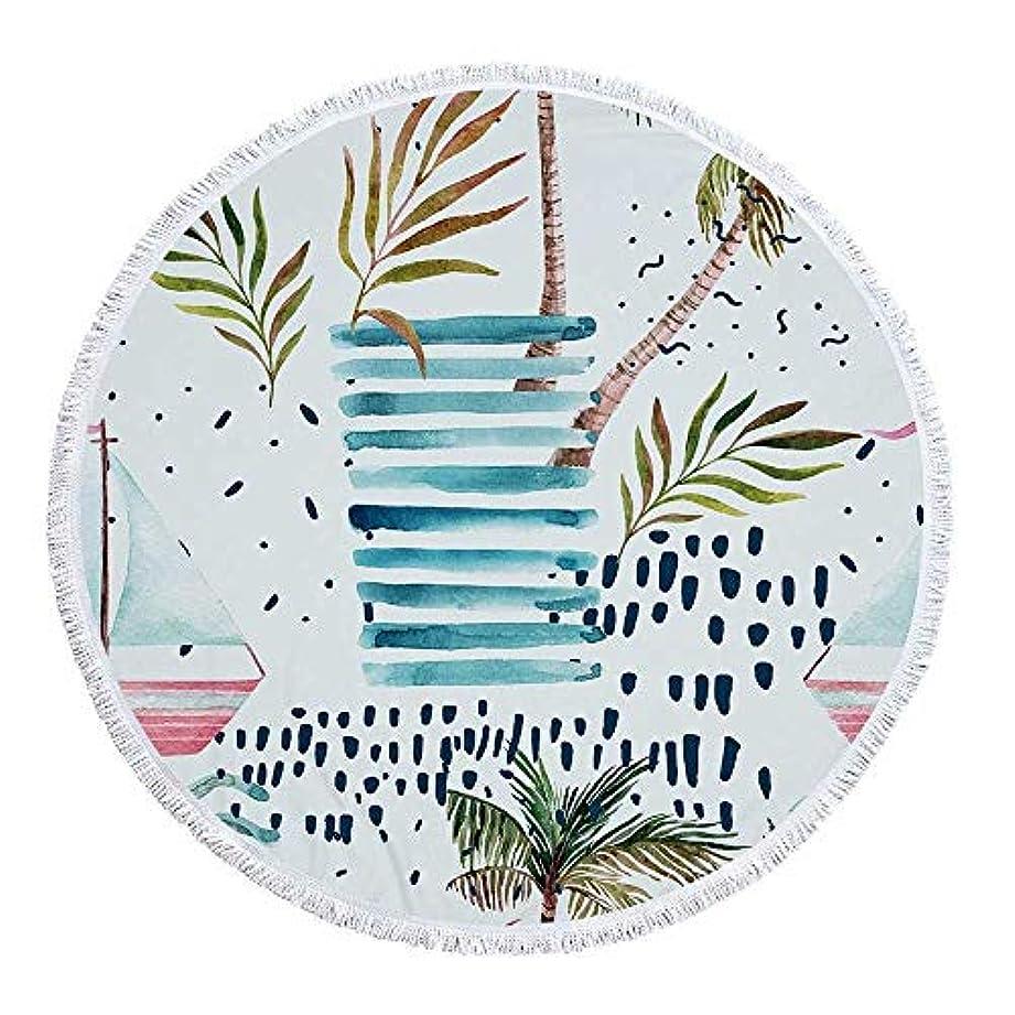 カプラーオデュッセウスチームヤシの葉ラウンドビーチタオルタッセルヨガブランケット熱帯マイクロファイバーラージマット150 cmでプリント (色 : 1, サイズ : 150CM)