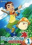 メイプルストーリーのアニメ画像