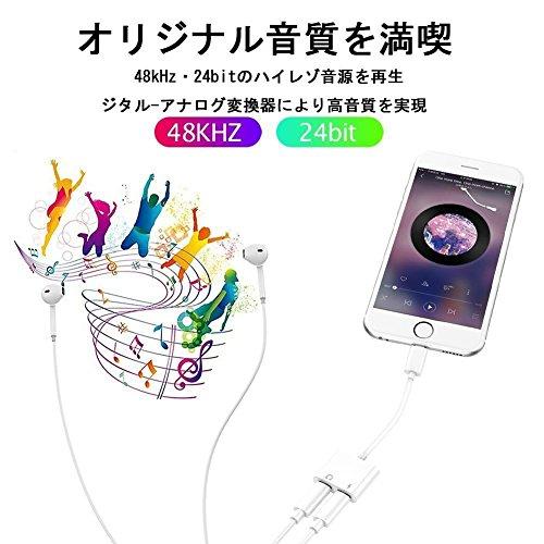 『Sanfic iPhone X/8/8plus/7/7plus(IOS11対応) iphone イヤホン変換アダプタ 2in1 イヤホン充電 イヤホン変換 変換ケーブル lightning変換コネクタ(ホワイト)』の1枚目の画像