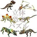【seriction】 立体 恐竜 動物 木製 パズル 3D 立体パズル セット カラー 無色 工作 キット DIY 子供 大人 作る おもちゃ 玩具 模型 インテリア 置物 T-REX ダイナソー (カラー恐竜 6種セット)