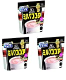 【まとめ買い】 森永製菓 ミルクココア 300g × 3パック