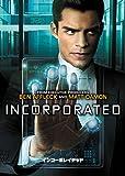 インコーポレイテッド/Incorporated