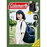 Coleman BRAND BOOK RED ver. (ブランドブック)