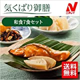 ニチレイ 気くばり御膳 和食7食セット 【2017AW】 7種類×各1食(7食セット) (健康食品)