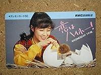 kikut菊池桃子 恋はハイホー RKC高知放送 テレカ