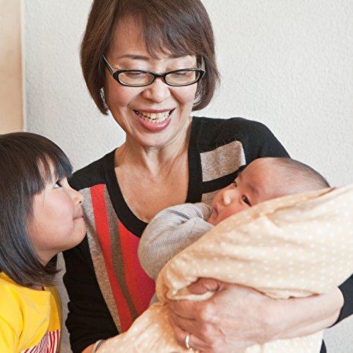 BABAラボの抱っこふとん [ベージュ] 首のすわらない赤ちゃんの抱っこが楽に 背中スイッチ対策 出産祝い