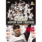 2007 OFFICIAL DVD HOKKAIDO NIPPON-HAM FIGHTERS