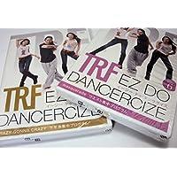 TRF イージー・ドゥ・ダンササイズ  EZ DO DANCERCIZE  DISC 6・7
