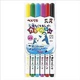 ぺんてる:洗たくでキレイカラーペン (1.5mm) 6色セット SCS2-6 09624