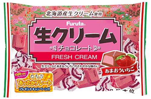 フルタ製菓 生クリームチョコストロベリー 1袋(20個)