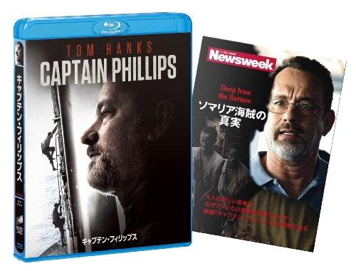 キャプテン・フィリップス (初回生産限定版) [Blu-ray]の詳細を見る