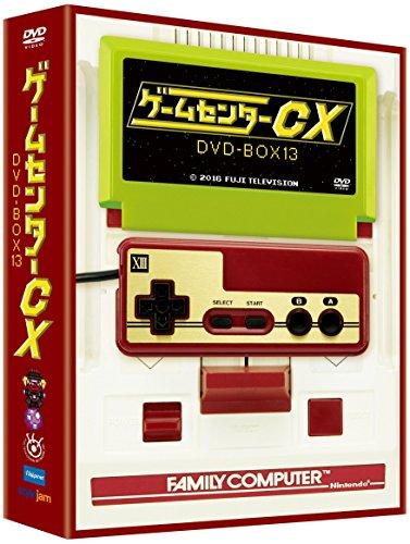 【早期購入特典あり】ゲームセンターCX DVD-BOX13(オリジナルステッカー付)