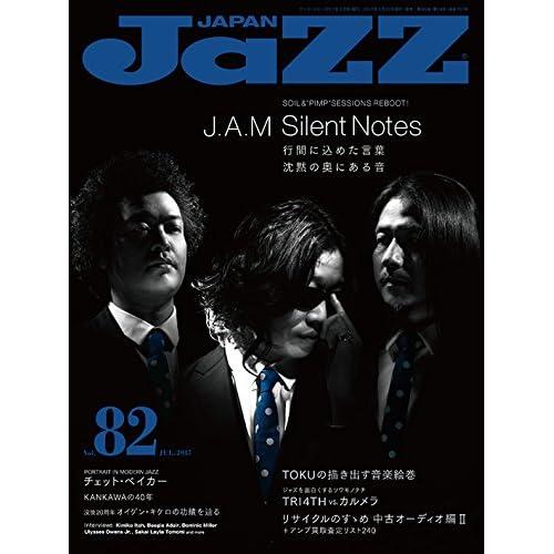 JAZZ JAPAN(ジャズジャパン) Vol.82