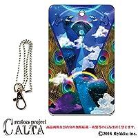 CALTA-Virtual【パスケース】