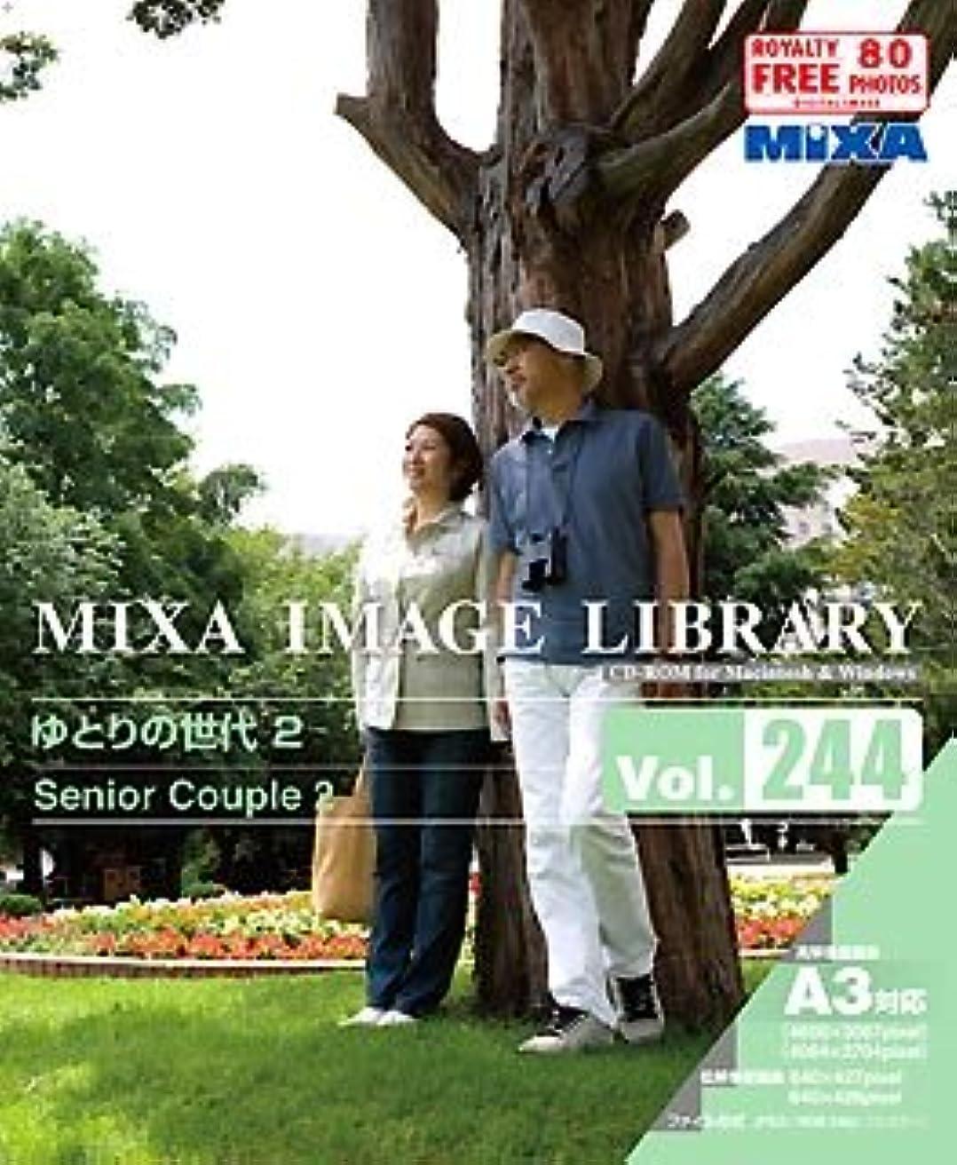 レジデンスパン屋ほとんどの場合MIXA IMAGE LIBRARY Vol.244 ゆとり世代2