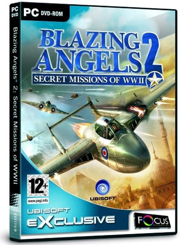 密輸若い偶然BLAZING ANGELS 2: SECRET MISSIONS WWII(輸入版)