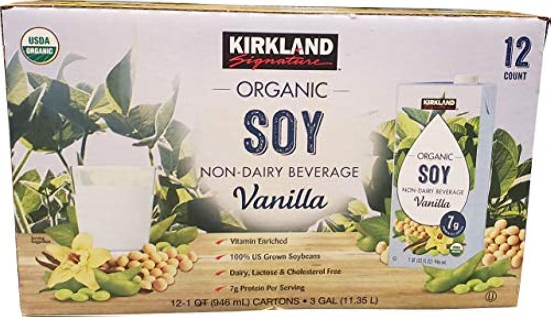 開示する厳密に勤勉KIRKLAND (カークランド) シグネチャー オーガニック豆乳 バニラ味 946ml入り×12本