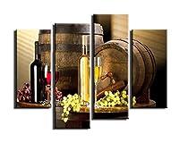 SUNDINGアートのブドウとワインGicleeキャンバス印刷4パネルオイル絵画Reproduction画像壁アートワークのベッドルーム装飾